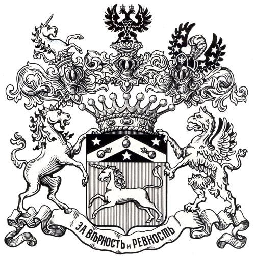 царский герб
